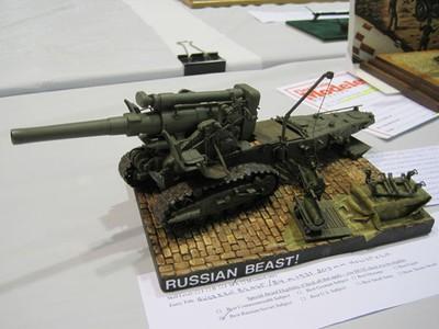 B-4 203mm Howitzer